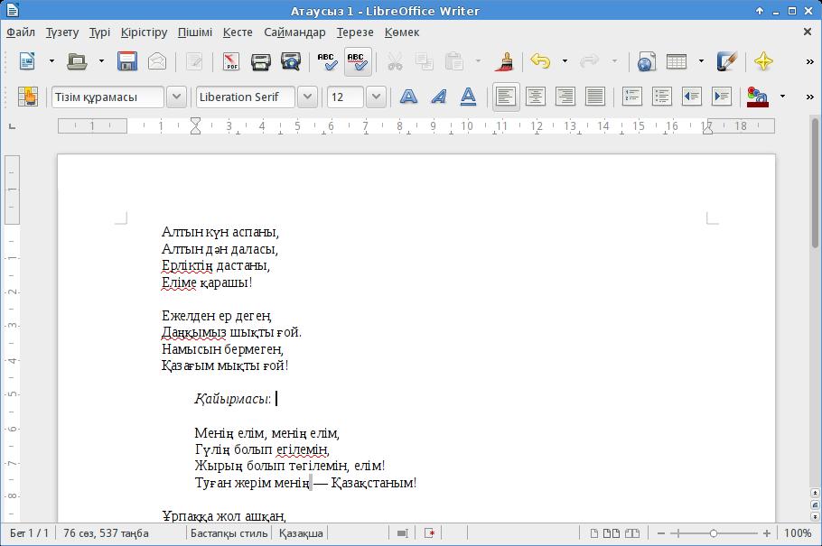 lo-kk-4.2-writer